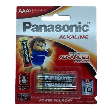 Wholesale Panasonic Batteries - AAA Size